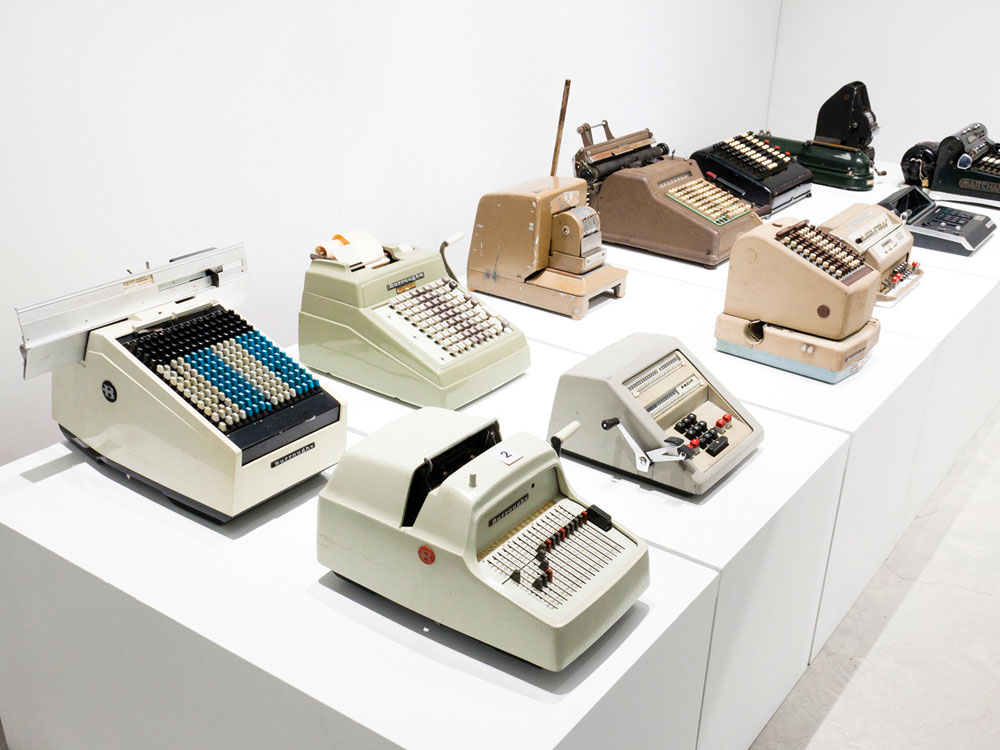 Adding Machines